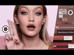 maybelline จูบไม่หลุด Super Matte ลิป โทนนู้ดใหม่ 10 จากเมย์เบลลีน Ink Stay Un-nude Kissproof