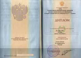 Симс купить диплом у нас также можно купить симс 3 купить диплом диплом ВУЗа Нужен качественный диплом об получении образования в Российской Федерации Чтобы