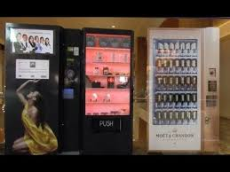 Innovative Vending Machines Unique Innovative Vending Machines YouTube