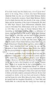 observation essay sample toreto co classroo nuvolexa  myth essay observation sample example classification classroom life history of sultan ul tarikeen syed abdullah sh