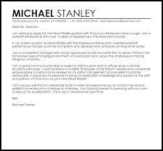 Restaurant Steward Cover Letter Sarahepps Com