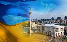 """Результат пошуку зображень за запитом """"україна"""""""