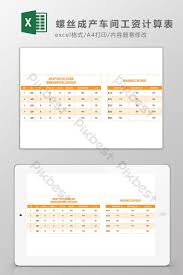 Salary Calculator In Excel Free Download Orange Screw Production Workshop Worker Salary Calculation