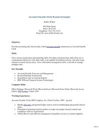 Resume Templates Purchasing Clerk Examples Sample Example Endearing