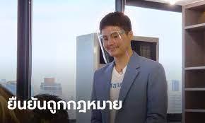 ซีอีโอ กองสลาก.com ยืนยันเว็บไซต์ถูกกฎหมาย ขาย 80 บาท ถ้าเกินราคายอมปิดตัว