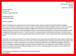 Relocation Cover Letter For Employment Sample - Fast.lunchrock.co