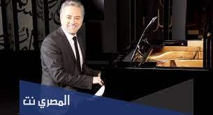 من هي خطيبة مروان خوري - المصري نت