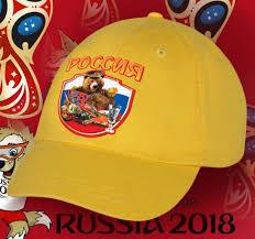 Прикольная <b>бейсболка</b> «Русский <b>Мишка</b> кутёжник»