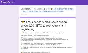 New crypto customers earn a $250 bitcoin bonus in may. New Bitcoin Phishing Email Scams Bitcoin Who S Who Blog