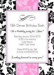 Birthday Invitation Templates Online Free Invites Cool Printable