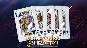 เว็บบาคาร่า ที่ได้รับความนิยมที่สุด UFABET888 สร้างเงิน สร้างรายได้