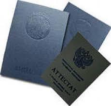 диплом Апостиль легализация Узбекистан 670898