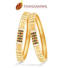 Latest South Indian Bangles Design 22 Carat Indian Gold Bangle Design South India Jewels