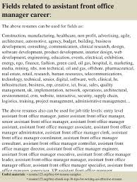 16 fields related to assistant front office manager office manager resume examples