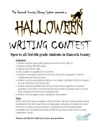 halloween writing contest entry form hancock county library system
