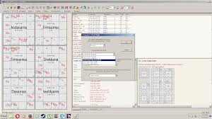 How To Change Chart Style To 42 Vedic Astrology Jagannatha Hora Vedic Astrology Software
