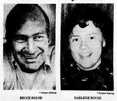 Constable: Who killed the Rouse parents? Mystery and the wait for justice  40 years ago