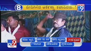 News Top 9': Bengaluru's Top News Stories Of The Day (18-01-2021) - YouTube