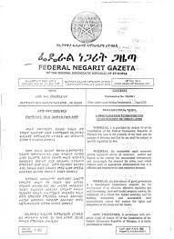 new urban land lease proclamation jpg