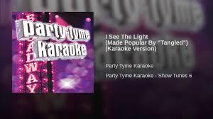 I See The Light Karaoke
