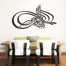 Small Picture Aliexpresscom Buy 311 22 57100 Large Muslim quote wall