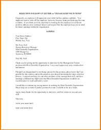 Follow Up Email After Phone Interview Template Follow Up Email After