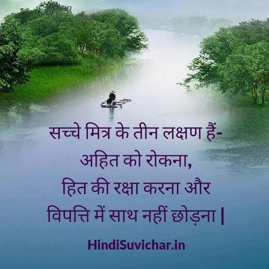 friendship quotes in marathi shayari