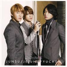 JYJ   The Beginning   Pop Reviews Now JYJ