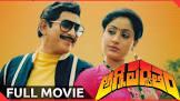P. Chandrakumar Agni Parvatham Movie