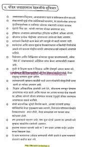jawaharlal nehru history essay writing edu essay