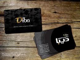 Best Photography Business Cards Ideas Tutorialchip