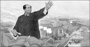 bombard the headquarters havana times org this is a 1967 poster celebrating a short essay mao zedong circulated in a major party