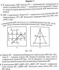 Математика Домашнее задание класс Домашнее задание 7 класс 22 05 17 Примерная контрольная работа