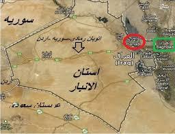 Image result for 80 درصد استان الانبار آزاد شد