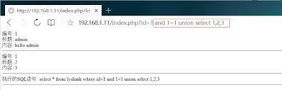 sql injection php mysql implementation