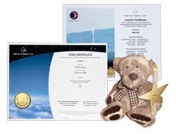 star bear gift sets