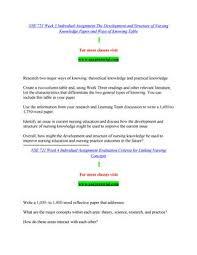 uc essay prompts 2014