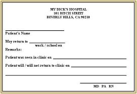 Best Medical Excuses Storywave Co
