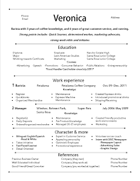 20 starbucks barista resume sample job and resume template good skills to put on a resume for starbucks
