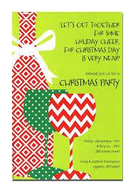 Christmas Gala Invitation Wording Jaimesilva Co
