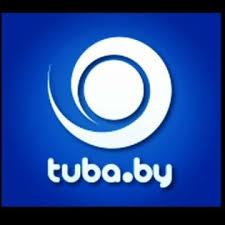 tuba_firon - Shop | Facebook