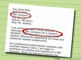 Be More Attractive How To Write A Cover Letter
