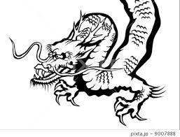 竜 龍 ドラゴン Dragonのイラスト素材 Pixta