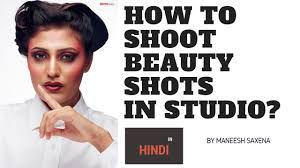 how to shoot beauty shots photography tips and tricks in hindi how to use beauty dish in studio