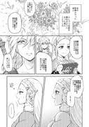 ゼルダの伝説 2017 04 Pixiv年鑑β