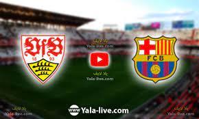 مشاهدة مباراة برشلونة وشتوتغارت اليوم بث مباشر يلا لايف - Yalla Live