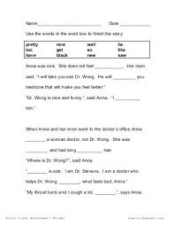 dolch primer cloze activities dolch first grade cloze worksheet 3 www