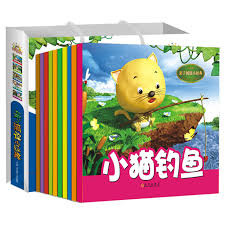 new 3d stereoscopic picture flip story book with lovely pictures clic fairy tales chinese character book