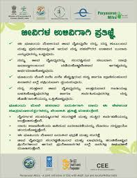 biodiversity campaign pledge in other languages