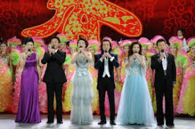 Image result for tangyuan and yuanxiao gala